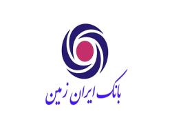تقویم دیجیتال بانک ایران زمین رونمایی شد