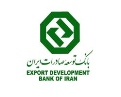 اخبار بانک توسعه صادرات