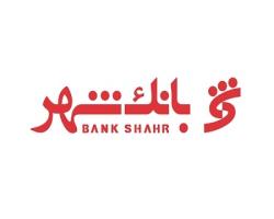 اخبار بانک شهر