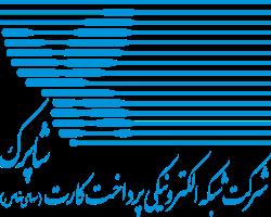 روایت شاپرک از پیشتازی بانک ملی ایران در بانکداری دیجیتال