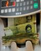 چالش جدید بانکها در نرخ سود - سرپیچی بانک ها از کارمزد های مصوب