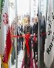 افتتاح مرکز آموزش ضمن خدمت کارکنان بانک کارآفرین