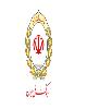 بیش از یک میلیون و 300 هزار نفر از بانک ملی ایران تسهیلات گرفتند