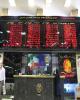 حجم معاملات بورس تهران 33 درصد افزایش یافت