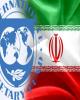 تقدیر مدیران صندوق بینالمللی از ثبات اقتصادی در ایران