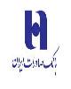 بازدید وزرای امور خارجه، اقتصاد و دارایی و رئیس کل بانک مرکزی از غرفه بانک صادرات ایران