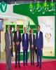 بازدید مدیرعامل بانک قرض الحسنه مهر ایران از دهمین نمایشگاه بین المللی بورس