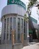 اقدام و عمل بانک کشاورزی در دولت تدبیر و امید
