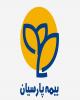 بیمه پارسیان محبوبترین برند بیمهای کشور به انتخاب مشتریان
