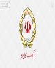 فراخوان مهم بانک ملی ایران به منظور تکمیل اطلاعات مشتریان