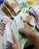 مسیر خلاف جهت یورو و پوند - دلار گران شد