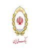 تبیین سیاستهای اعتباری (ارزی – ریالی) بانک ملی ایران