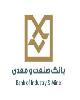 تامین مالی طرحهای صنعتی و تولید توسط بانک صنعت و معدن