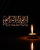 ابراز تاسف مدیرعامل بانک شهر از اقدامات تروریستی در تهران