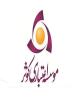 جلسه مشترک موسسه کوثر با تیم تراکتورسازی تبریز