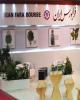 معامله بیش از یک هزار میلیارد ریال ورقه بهادار در فرابورس