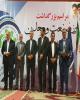 تقدیر استاندار از بانک ملی استان گلستان