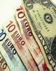 تداوم افزایش نرخ بانکی دلار و کاهش قیمت رسمی یورو و پوند