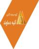 شرکت سرمایه گذاری آتیه دماوند در فهرست 50 شرکت فعال تر بورس تهران