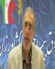 سید عباس حسینی
