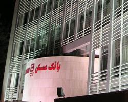 جرئیات طرح رها بانک مسکن