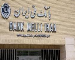 بانک ملی سه عنوان ملی گرفت