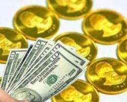 قیمت ارز و سکه ، سه شنبه 7 دی