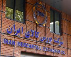 اخبار بورس کالای ایران