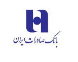 اخبار بانک صادرات