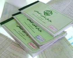 موافقتنامه بیمه فعالان حوزه رسانه و مطبوعات امضا شد