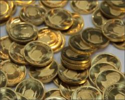 پیش فروش قطعی بیش از ۱۷ هزار قطعه سکه در بانک ملی ایران
