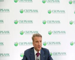 اسبربانک روسیه بهترین بانک اروپا شد
