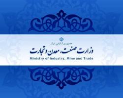 ردیف ۱۰۱ کالاها از ممنوعیت واردات خارج شدند