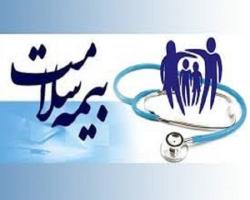 اختصاص ردیف بودجه برای بیمه زندانیان و خانواده آنها