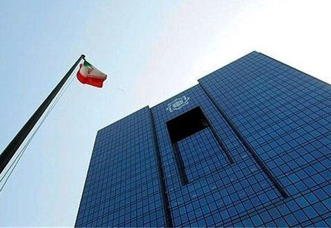 بانک مرکزی گزارش داده است؛ ۱.۶ میلیارد دلار همچنان بلاتکلیف