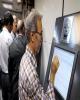 ارزش بورس اوراق بهادار تهران در پایان معاملات این هفته ۲.۴ درصد کاهش داشته است