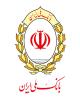 آغاز بهره برداری از پروژه ملّی فاند بانک ملّی ایران