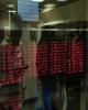 ۳.۳ درصد؛ جهش شاخص بورس در معاملات امروز