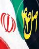 واگذاری ۱۳ میلیارد ریال سهم دولتی در بورس