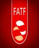 ایران به لیست سیاه FATF باز نمیگردد