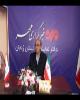 افزایش٢٠برابری بیمه شدگان تامین اجتماعی استان زنجان