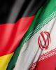 ایران بخشی از سپردههای ارزی خود در آلمان را خارج میکند