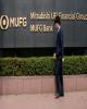 توقف همکاری بزرگترین بانک ژاپن با ایران
