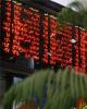 قیمتها در بورس تهران همچنان رو به کاهش