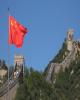 رشد اقتصادی چین کند شد