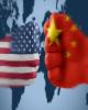 زیان نیم تریلیون دلاری اقتصاد جهان از جنگ تجاری ترامپ