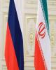 نشریه هنگ کنگی: روسیه تحریم های ایران را غیرقانونی می داند